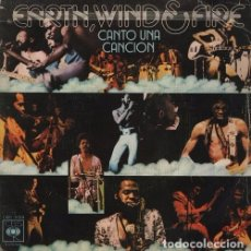Discos de vinilo: EARTH WIND & FIRE ‎SING A SONG CANTO UNA CANCION SPANISH SINGLE 45 SPAIN 1976. Lote 66214478