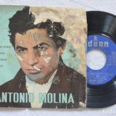 Discos de vinilo: DISCO VINILO ANTONIO MOLINA. Lote 66232478