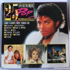 Discos de vinilo: VINILO LP: 25 AÑOS DE MÚSICA POP INTERNACIONAL --. CBS 1988.. Lote 66291022