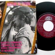Discos de vinilo: CRISTINA DE ESPAÑA - ROBERTO DOMINGUEZ + 3 - EP BERTA PROMO 1974 BPY. Lote 66489090
