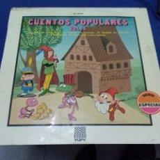 Discos de vinilo: CUENTOS POPULARES. VOL. 5. C4V. Lote 66519422