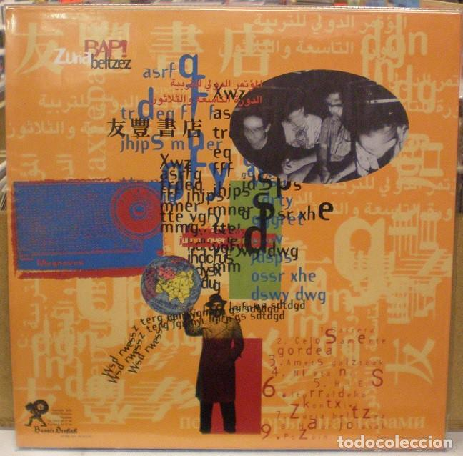 bap!! - zuria beltzez - lp de 1992. conserva e - Comprar Discos LP Vinilos  de música Punk Hard Core en todocoleccion - 66529358