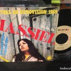 Discos de vinilo: MASSIEL 1968. EUROVISION LA LA LA. Lote 66749713