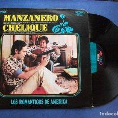 Discos de vinilo: LP MANZANERO CHELIQUE LOS ROMANTICOS DE AMERICA ARCANO DKL1-3361 1976 NEW YORK 1976 . Lote 66791246
