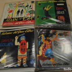 Discos de vinilo: HISTORIAS DEL GRAN LIBRO. BIBLIA CONTADA A LOS NIÑOS. PAX. COLECCIÓN DE 33 DISCOS EN ALBUMS. Lote 66796530