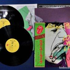 Discos de vinilo: LP DOBLE JAPONÉS DE LOS ROLLING STONES - LOVE YOU LIVE. Lote 66799762