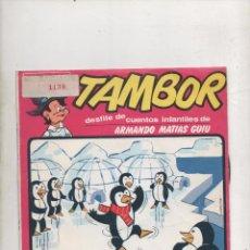Discos de vinilo: DESFILE DE CUENTOS INFANTILES DE ARMANDO MATIAS GUIU-TAMBOR + EL PINGÜINO BAILARIN SINGLE VINILO.DA. Lote 66817466