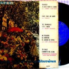 Disques de vinyle: VINILO LP DE - II FESTIVAL DE LA CANCIÓN MEDITERRANEA - EDITADO POR - BELTER - AÑO 1960. Lote 66886442