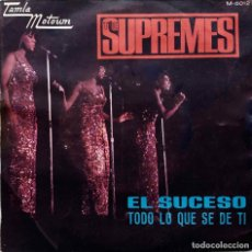 Discos de vinilo: THE SUPREMES . EL SUCESO. SINGLE ESPAÑA. Lote 67005594
