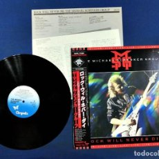 Discos de vinilo: LP HEAVY DE THE MICHAEL SCHENKER GROUP - ROCK WILL NEVER DIE ( LIVE ) - VINILO JAPONÉS. Lote 67007770