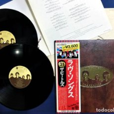 Discos de vinilo: LP DOBLE DE LOS BEATLES - LOVE SONGS - VINILO JAPONÉS. Lote 259717850