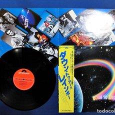 Discos de vinilo: LP DE RAINBOW - DOWN TO EART - VINILO JAPONÉS. Lote 67017618