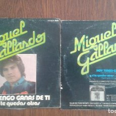 Discos de vinilo: SINGLE MIGUEL GALLARDO, EMI J 006-21228 AÑO 1975. Lote 67030634