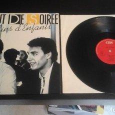 Discos de vinilo: DEBUT DE SOIREE ?– JARDINS D'ENFANTS LP CBS ?– CBS 465206-1. Lote 67035442