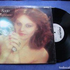 Discos de vinilo: ROCIO CONFIDENCIAS LP PRONTO 1981 MEXICO -NEW YORK CARTON USA PEPETO. Lote 67056130