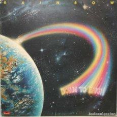Discos de vinilo: RAINBOW DOWN TO EARTH LP POLYDOR 1979. Lote 67089177