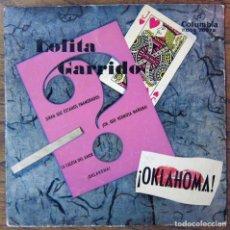 Discos de vinilo: LOLITA GARRIDO - EP - 1959 -DIRAN QUE ESTAMOS ENAMORADOS/QUE HERMOSA MAÑANA/CALESA DEL AMOR/OKLAHOMA. Lote 67137645