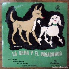 Discos de vinilo: LOLITA GARRIDO -EP- LA LA LA-NOCHE BELLA-ES UN GOLFO-NOCHE SILENCIOSA - LA DAMA Y EL VAGABUNDO. Lote 67150413