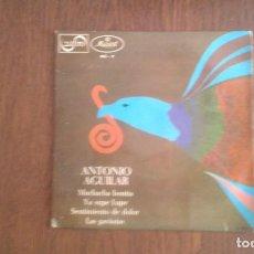 Discos de vinilo: SINGLE ANTONIO AGUILAR, MUSART MZ-9 AÑO 1969. Lote 67194313