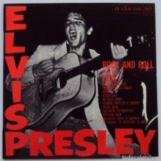 Discos de vinilo: EL ROCK AND ROLL DE ELVIS PRESLEY. RCA 1979. NUNCA ESCUCHADO. Lote 67242413