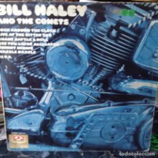 Discos de vinilo: BILL HALEY AND THE COMETS - LIVE AT THE BITTER END 1971- KARUSSELL ?. Lote 67314789
