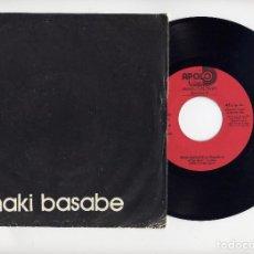 Discos de vinilo: IÑAKI BASADE TA OIRPEKOA SINGLE 45 RPM. HITZA HADI + ERDI ERDI.SOÑUA AÑO 1982. Lote 67314881