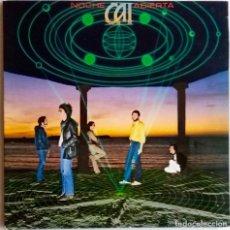 Discos de vinilo: CAI. NOCHE ABIERTA. LP 1980 ORIGINAL PORTADA ABIERTA. ESPAÑA. Lote 67329129