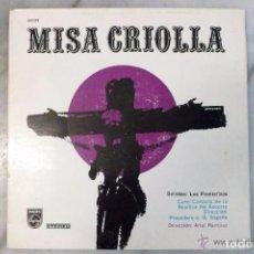 Discos de vinilo: MISA CRIOLLA. Y NAVIDAD NUESTRA POR ARIEL RAMIREZ. Lote 67344433