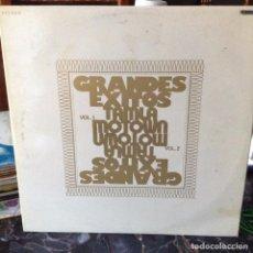 Discos de vinilo: GRANDES EXITOS TAMLA MOTOWN VOL. 1 Y 2 - 1973 - TAMLA MOTOWN ?– MS-9900. Lote 67372877