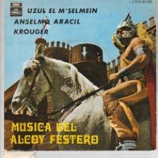 Disques de vinyle: REGIONAL - MUSICA DEL ALCOY FESTERO / BANDA PRIMITIVA DE ALCOY) EP 1969. Lote 67380373