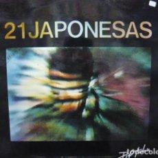 Discos de vinilo: 21 JAPONESAS. PIEL TABÚ / SED DE TÍ. DISCOS NOLA N-165 MAXI. 1988 SPAIN. Lote 67426381