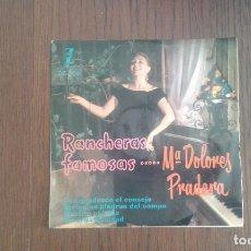 Discos de vinilo: SINGLE MARIA DOLORES PRADERA, ZAFIRO Z-E-206 AÑO 1960. Lote 67427181
