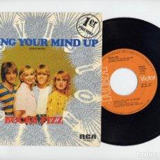 Discos de vinilo: BUCKS FIZZ MAKING YOUR MIND UP EUROVISION 1981. Lote 67522709