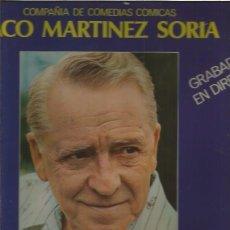 Discos de vinilo: PACO MARTINEZ SORIA. Lote 67578137