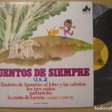 Discos de vinilo: CUENTOS INFANTILES VOL2*EL FLAUTISTA / LOS TRES OSITOS / GARBANCITO LP NEVADA 1976*COMO NUEVO. Lote 67601617