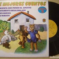 Discos de vinilo: LOS MEJORES CUENTOS VOL 3 LP DOBLON 1981. Lote 67601785