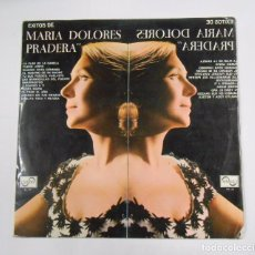 Discos de vinilo: EXITOS MARIA DE MARIA DOLORES PRADERA. - LP. TDKDA15. Lote 67652157