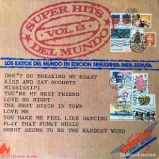 Discos de vinilo: THE STUDIO GROUP - SUPER HITS DEL MUNDO VOL 2 . 1977 DIAL DISCOS . Lote 67731521