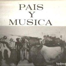 Discos de vinilo: 10 LP PAIS Y MUSICA ( VENEZUELA FOLK ) PERUCHO COVA Y SU CONJUNTO, CHIGUAO, ANSELMO LOPEZ, ETC . Lote 67740149
