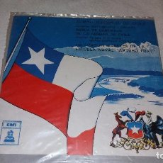 Discos de vinilo: DISCO SINGLE HIMNO NACIONAL DE CHILE. Lote 67743145