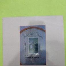 Discos de vinilo: GABRIEL CALVO - CANCIONES DE LA SIERRA DE FRANCIA - LP VINILO - SALAMANCA. Lote 67750893