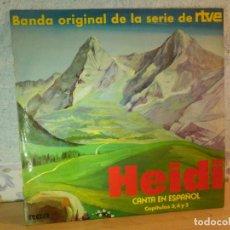 Discos de vinilo: DISCO DE VINILO - LP - HEIDI - RCA - ESPAÑOL CAPITULOS 3, 4 Y 5. Lote 67771889