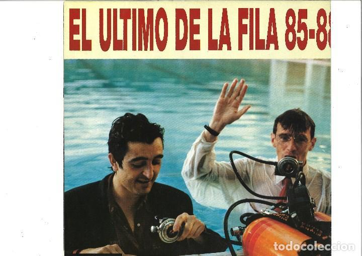 Discos de vinilo: EL ULTIMO DE LA FILA. Coleccion (4 vinilos lp 1991 ) - Foto 2 - 67876233