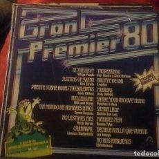 Discos de vinilo: GRAN PREMIER 80. Lote 67877729
