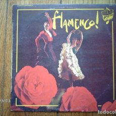 Discos de vinilo: FLAMENCO ! - ANGELILLO DE VALLADOLID, CASCABEL DE JEREZ, ENRIQUE VARGAS, JOSE MOTOS, ..... Lote 67884633