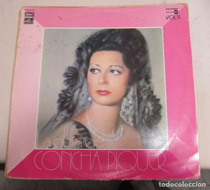 LP LA OBRA DE CONCHA PIQUER. VOL. V. SERIE AZUL. EMI REGAL. 1975 (Música - Discos - LP Vinilo - Flamenco, Canción española y Cuplé)