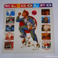 Discos de vinilo: EL GOLFO. 24 EXITOS EN VERSIONES ORIGINALES. DOBLE LP. TDKDA15. Lote 67954281