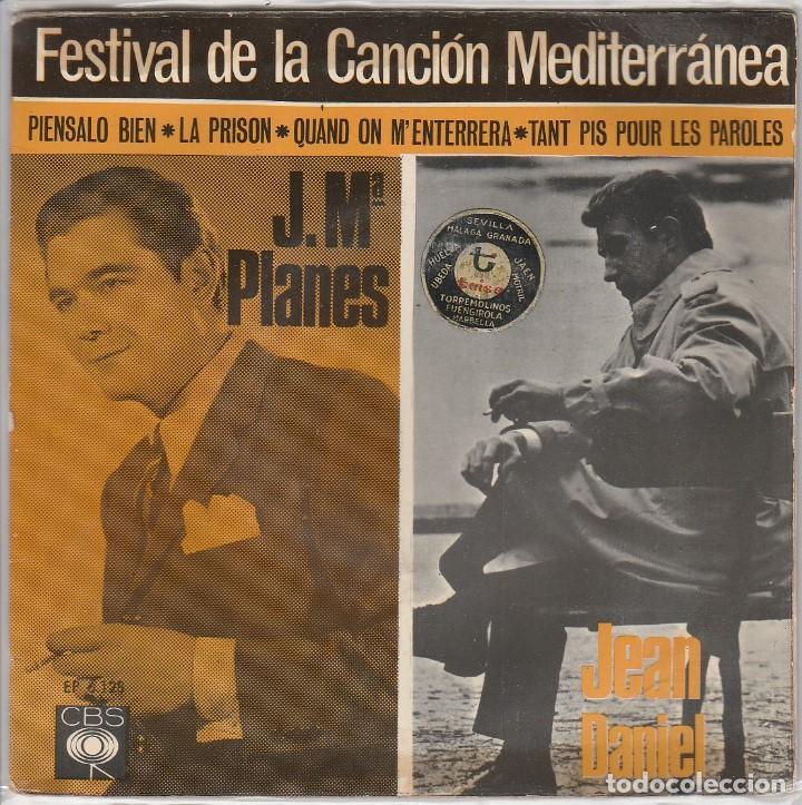 FESTIVAL DE LA CANCION MEDITERRANEA (VARIOS) EP 1966 (Música - Discos de Vinilo - EPs - Otros Festivales de la Canción)