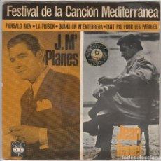 Discos de vinilo: FESTIVAL DE LA CANCION MEDITERRANEA (VARIOS) EP 1966. Lote 68007045