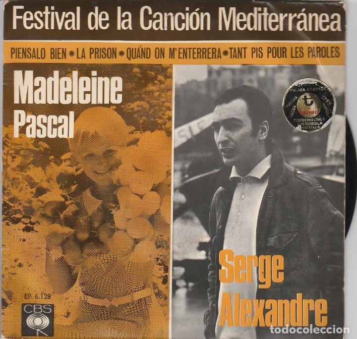Discos de vinilo: FESTIVAL DE LA CANCION MEDITERRANEA (VARIOS) EP 1966 - Foto 2 - 68007045
